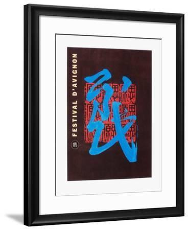 Festival d'Avignon-Fabienne Verdier-Framed Collectable Print
