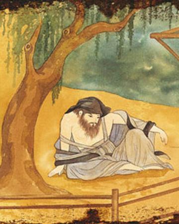 China V--Framed Art Print