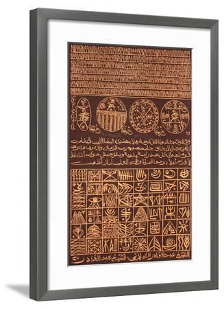 Hommage à Sidi Abdelkader Jilali III-Rachid Koraichi-Framed Limited Edition