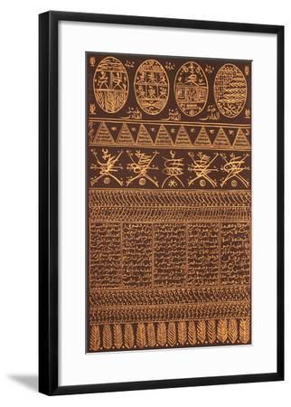 Hommage à Sidi Abdelkader Jilali V-Rachid Koraichi-Framed Limited Edition