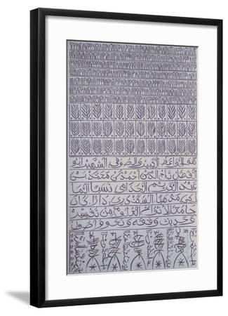 Hommage à Ibn Ata Allah Iskandari VI-Rachid Koraichi-Framed Limited Edition