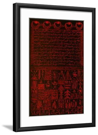 Hommage à Hallaj II-Rachid Koraichi-Framed Limited Edition