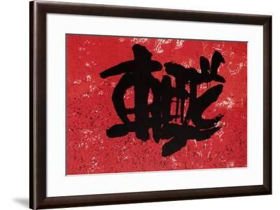 Barcelona-Ki-Chang Kim-Framed Limited Edition
