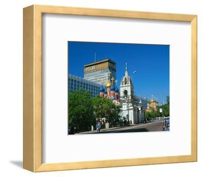 Russian orthodox churches at Hotel Rossiya, Moscow, Russia--Framed Art Print