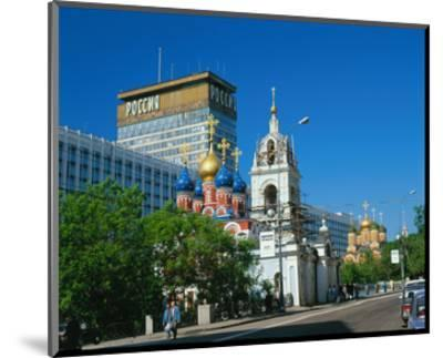Russian orthodox churches at Hotel Rossiya, Moscow, Russia--Mounted Art Print