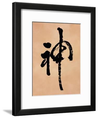God--Framed Art Print