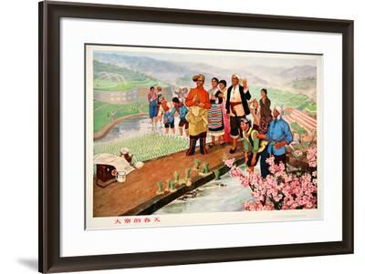 Chinese # 15 - Spring In Dazhai--Framed Collectable Print