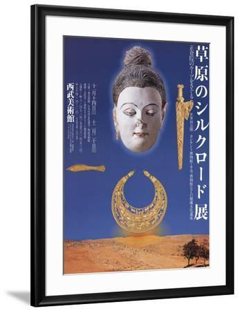 In Japan-Unknown-Framed Art Print