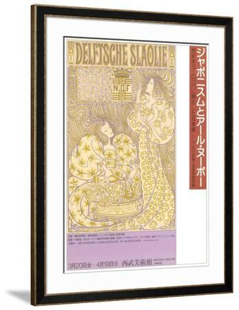 Exhibition in Japan-Unknown-Framed Art Print