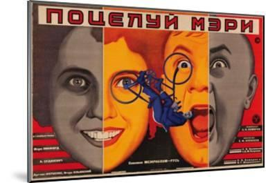 A Kiss from Mary Pickford, 1927-Unknown-Mounted Art Print