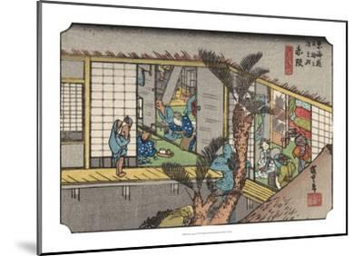 Iconic Japan IV-Unknown-Mounted Giclee Print