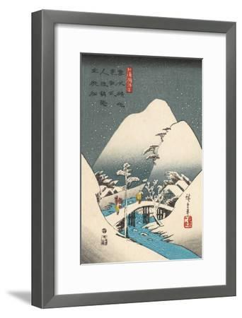 Iconic Japan X-Unknown-Framed Giclee Print