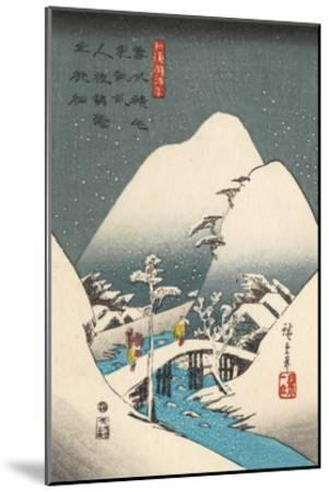 Iconic Japan X-Unknown-Mounted Giclee Print