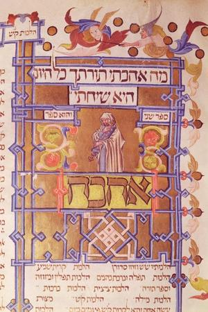 Page from the Mishneh Torah Systematic Code of Jewish Law Written by Maimonides (1135-1204) in 1180--Stretched Canvas Print