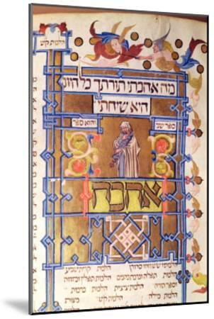 Page from the Mishneh Torah Systematic Code of Jewish Law Written by Maimonides (1135-1204) in 1180--Mounted Giclee Print