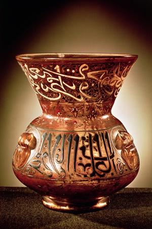 Mosque Lamp with Enamelled Decoration Inscribed with Three Quotations from the Koran--Stretched Canvas Print