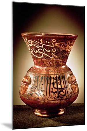 Mosque Lamp with Enamelled Decoration Inscribed with Three Quotations from the Koran--Mounted Giclee Print