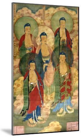 A Very Rare Buddhist Votive Painting, Dated Wanli 19th Year--Mounted Giclee Print