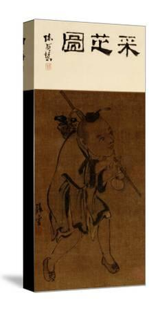 Child Gathering Lingzhi-Zhang Ling-Stretched Canvas Print