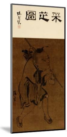Child Gathering Lingzhi-Zhang Ling-Mounted Giclee Print