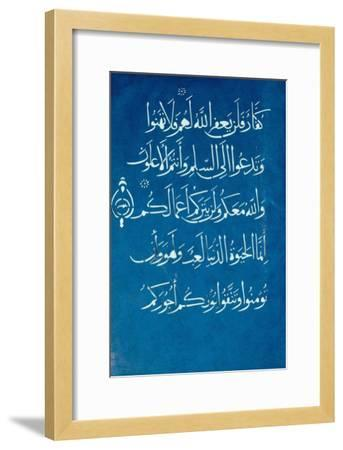 Quran Section--Framed Giclee Print