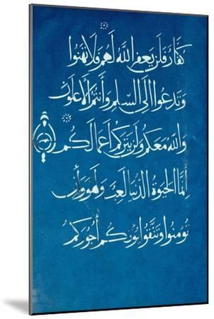 Quran Section--Mounted Giclee Print