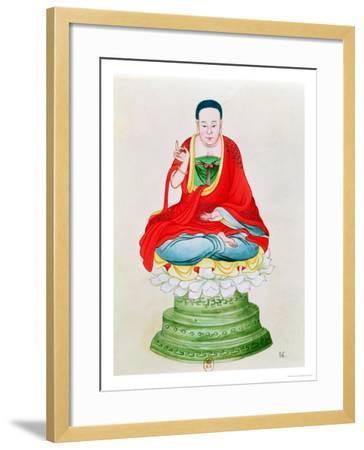Buddha Seated on a Lotus Flower--Framed Giclee Print