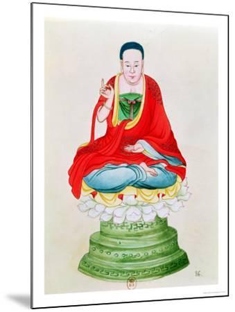 Buddha Seated on a Lotus Flower--Mounted Giclee Print