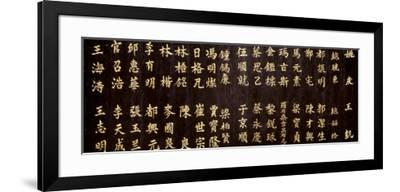 Chinese Ideograms, Temple, Beijing, China--Framed Photographic Print