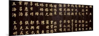 Chinese Ideograms, Temple, Beijing, China--Mounted Photographic Print