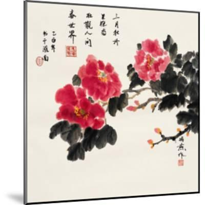 Three Red Peonies-Feng Yan-Mounted Giclee Print