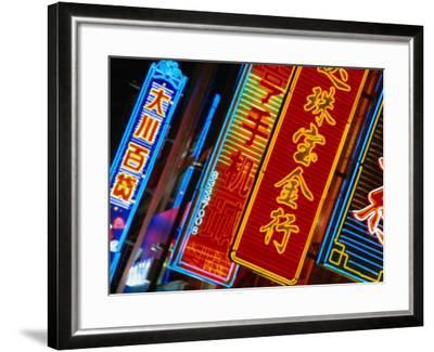Lights of Nanjing Lu, Shanghai, China-Ray Laskowitz-Framed Photographic Print