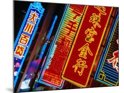 Lights of Nanjing Lu, Shanghai, China-Ray Laskowitz-Mounted Photographic Print