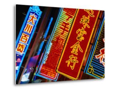 Lights of Nanjing Lu, Shanghai, China-Ray Laskowitz-Metal Print