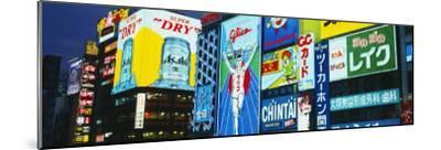 Billboards Lit Up at Night, Dotombori District, Osaka, Japan--Mounted Photographic Print
