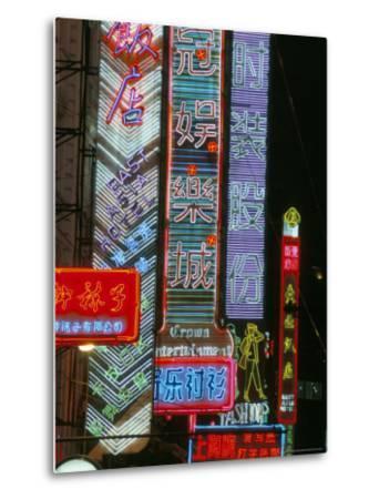 Neon Signs at Night, Nanjing Road, Shanghai, China-Charles Bowman-Metal Print