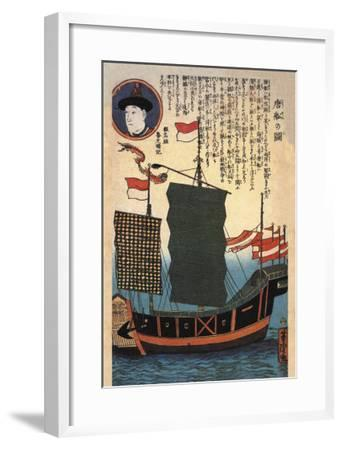 Chinese Ship with Sails--Framed Art Print