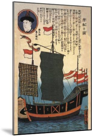 Chinese Ship with Sails--Mounted Art Print