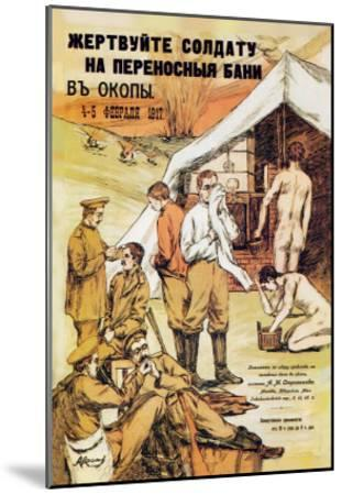 Donate for Soldier's Portable Trench Baths--Mounted Art Print