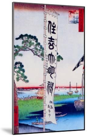 The Banner-Ando Hiroshige-Mounted Art Print