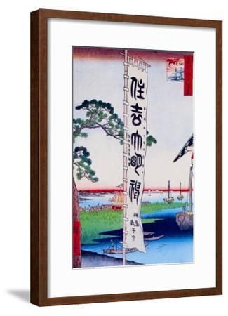 The Banner-Ando Hiroshige-Framed Art Print