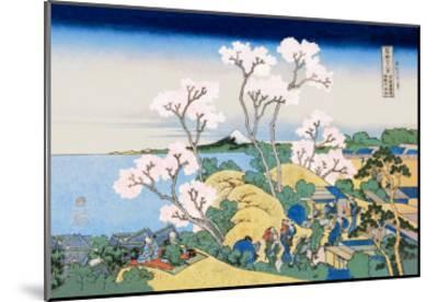 Cherry Blossom Festival-Katsushika Hokusai-Mounted Art Print