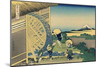 Mill Facing Mount Fuji-Katsushika Hokusai-Mounted Art Print