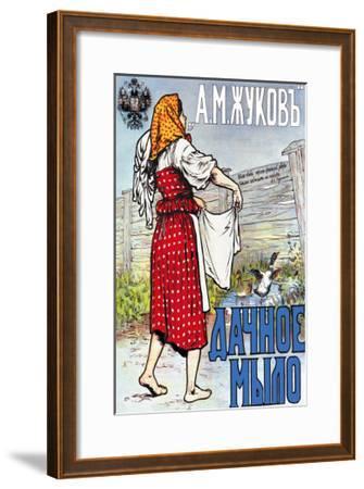 Country Soap--Framed Art Print
