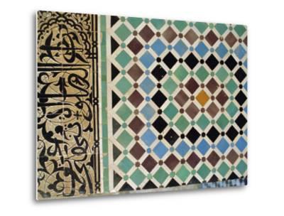 Tile Detail, Attarine Medressa, Fez, Morocco, North Africa-Bruno Morandi-Metal Print