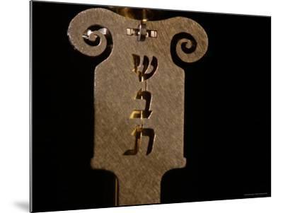 Jewish Symbols-Keith Levit-Mounted Photographic Print
