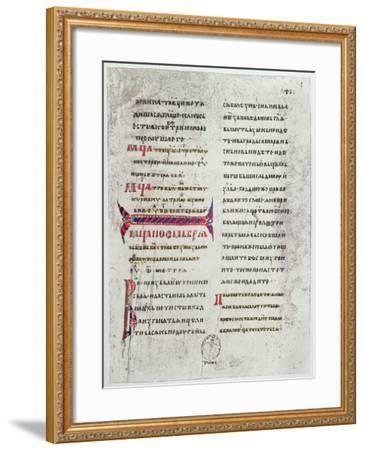 Facsimile of the First Page of the Gospel Written in