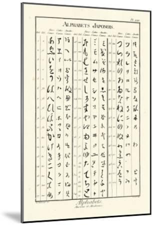 Alphabets Japonois-Denis Diderot-Mounted Art Print