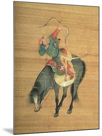 Kublai Khan--Mounted Giclee Print