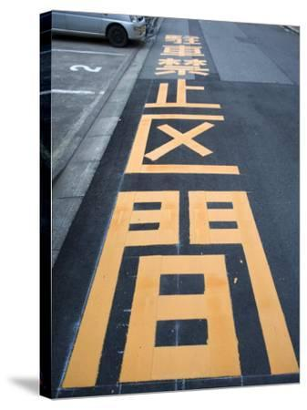 Giant Kanji Characters Telling Drivers This Is a No Parking Zone, Fukui City, Japan--Stretched Canvas Print